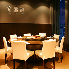 【8名様円卓個室】周りを気にせずゆったりと寛げる円卓個室で、本格中華料理をご堪能ください。