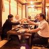 居酒屋 五五五 流川店のおすすめポイント1