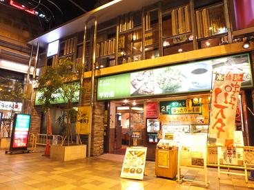 平野屋 京橋店の雰囲気1