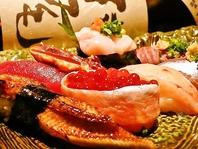 お好み握り寿司