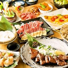 おだいどこ はなれ 新宿東口店のおすすめ料理1