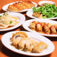 餃子屋台 MENOJIのおすすめ料理1