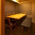 【個室は、3~12名様まで可能!】落ち着いた内装と上質な雰囲気の個室となっておりますので、商談や接待など大事な日のご利用にもピッタリです。※お部屋代を別途頂きます。