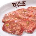 ぴょんぴょん舎 オンマーキッチン イオン盛岡店のおすすめ料理1