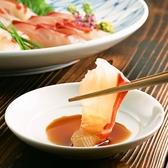 鮮や一夜 盛岡大通店のおすすめ料理2