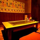 【女子会・デート・会社宴会など…】2~5名様でご利用OKの完全個室♪プライベート空間をお楽しみ頂けます!