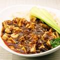 料理メニュー写真汁なし山椒麻婆刀削麺