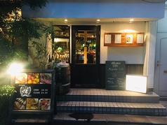 Kitchen MIYAKO 1-23 キッチンみやこ いちのにじゅうさんの写真