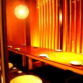 阿波地鶏 竹の家 富田町店の雰囲気3