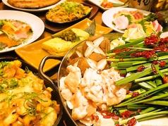 個室居酒屋 九州料理 あきらさん。 明石駅前店のおすすめ料理1