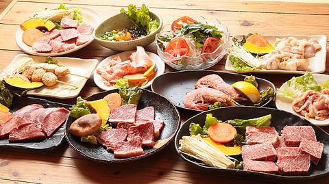 ◆◇◆牛豚カルビ食べ放題 3500円コース◆◇◆