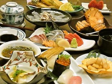 寿司割烹 磯晴のおすすめ料理1