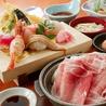 魚太郎 三国ヶ丘店のおすすめポイント3