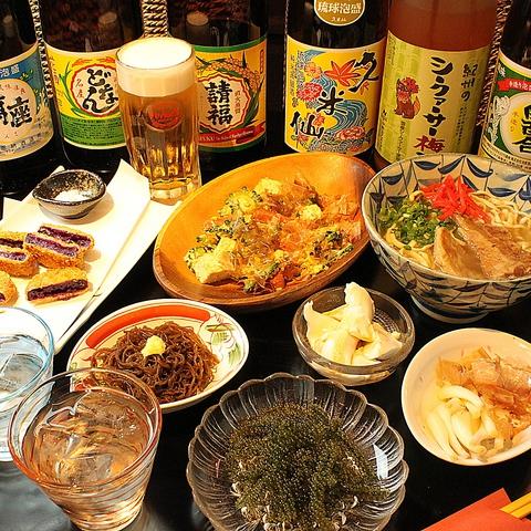 茨大エリア唯一の沖縄料理専門店登場!各種ご宴会もOK!