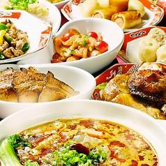 中華酒場 ごんちゃんのおすすめ料理1