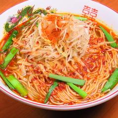 餃子屋台 MENOJIのおすすめ料理2