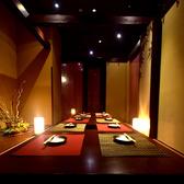 個室 四季邸 SHIKITEI 船橋駅前店の雰囲気2