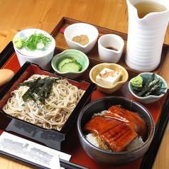 蕎麦 鰻 WAWAのおすすめ料理1