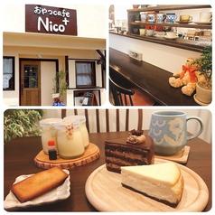 おやつcafe Nico+の写真
