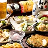 京とんちん亭 京都駅北店のおすすめ料理2