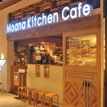 モアナキッチンカフェ 有楽町イトシア店の雰囲気1