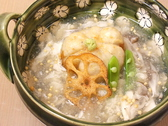 Japanese Dining にののおすすめ料理3