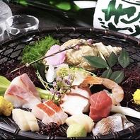 旬の味覚・有機野菜ctc...厳選食材でおもてなし★