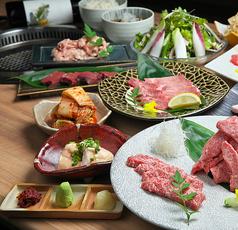 焼肉 koba 浅野本町店のコース写真