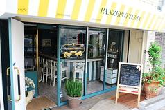 PANZEROTTERIA パンツェロッテリア 渋谷の写真