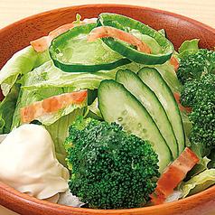 庄や グリーンサラダ