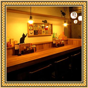 ろばた 焼鳥&串カツ たま アピア店の雰囲気1