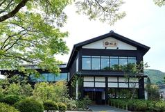 茶屋本陣畔屋cafeKOMON湖紋の写真