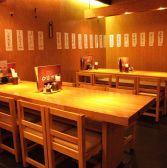 和食れすとらん旬鮮だいにんぐ 天狗 京都四条通店の雰囲気3