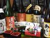 広島大衆蔵酒場 あらしのおすすめポイント3