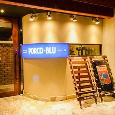 ポルコブル Porco-bluの特集写真