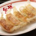 料理メニュー写真餃子(白・エビ)