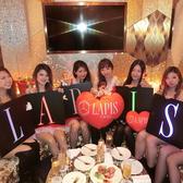 LAPIS TOKYO ラピス トウキョウの雰囲気2