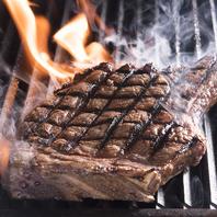 焼き方にもこだわった骨付き熟成肉