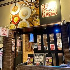 ステーキてっぺいone 大泉学園店の写真