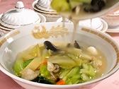 蘭梅 中国四川家庭料理のおすすめ料理2