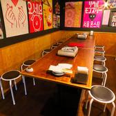 栄・栄町駅から3分★広小路通り沿いスターバックスの隣のグルメビルエアリ2F★少人数様はもちろん大人数様でもご宴会大歓迎!会社の飲み会でもよくご利用頂く明るく活気ある店内です♪