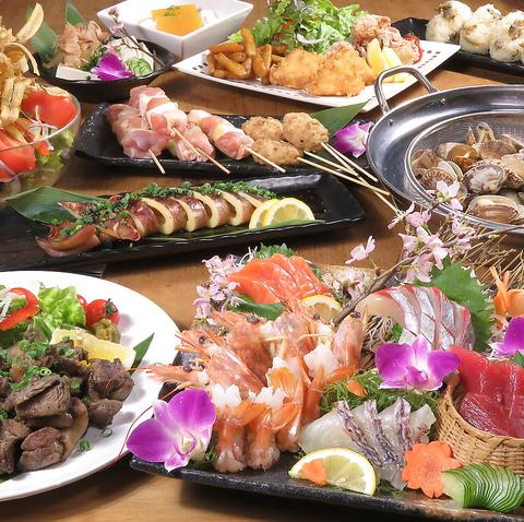 漁師直送刺身4種と貝のガンガン焼き、焼鳥付[コース]10品+120分飲放付4000円