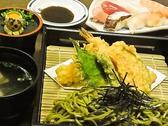 寿司割烹 磯晴のおすすめ料理3