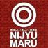 にじゅうまる NIJYU-MARU 藤沢店のロゴ