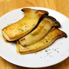 料理メニュー写真エリンギ バター醤油