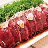 じとっこ組合 練馬店 日南市のおすすめ料理3