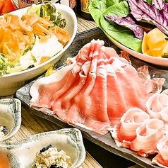 豚しゃぶ七輪焼 琉味 久茂地店イメージ