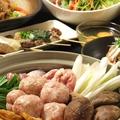 料理メニュー写真期間限定☆じっくり煮込んだ鶏白湯鍋