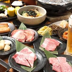 炭火焼肉 亀山社中 天理店のおすすめ料理1