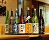 居酒屋 爺や 岡山のおすすめポイント3